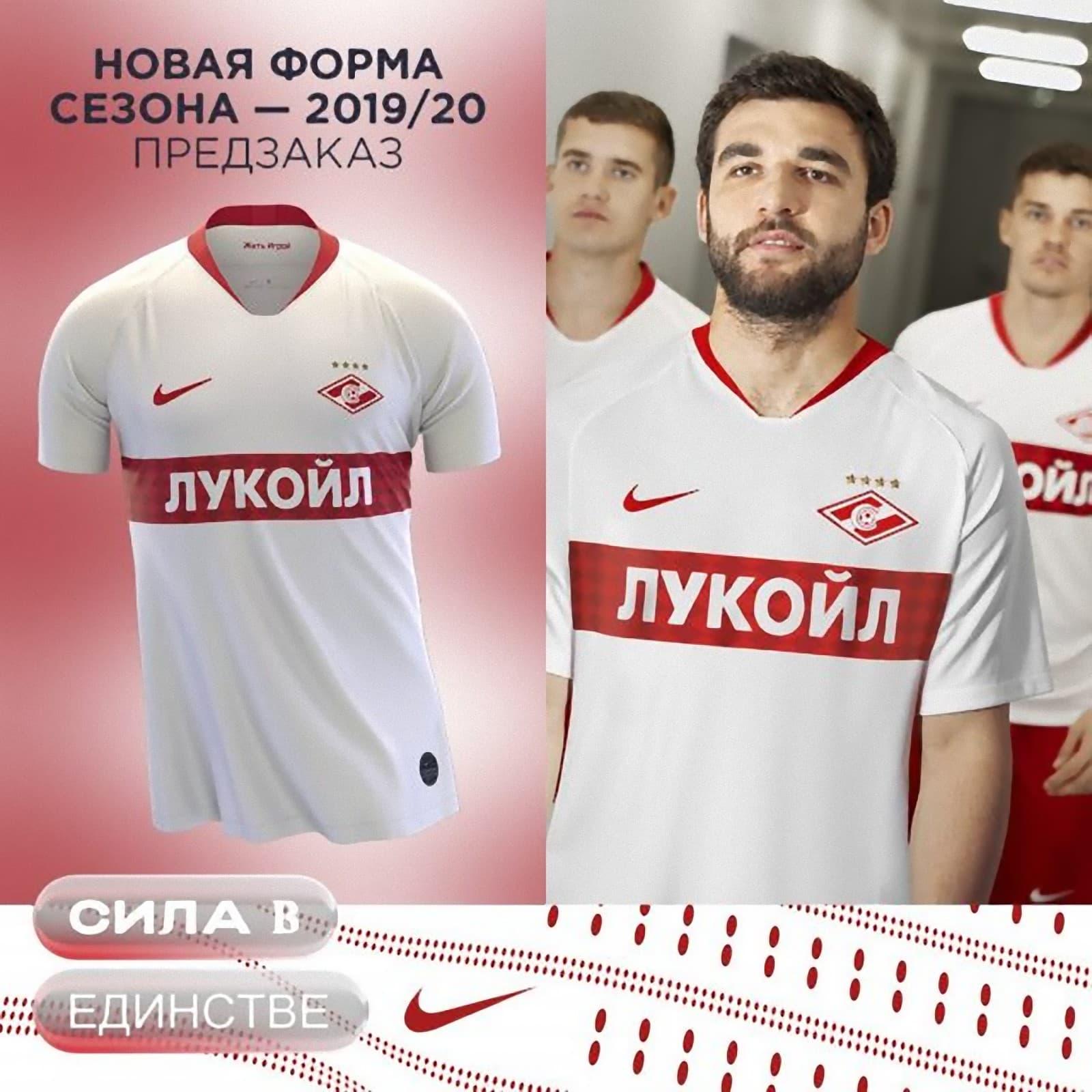 スパルタク・モスクワ 2019-20 ユニフォーム - ユニ11