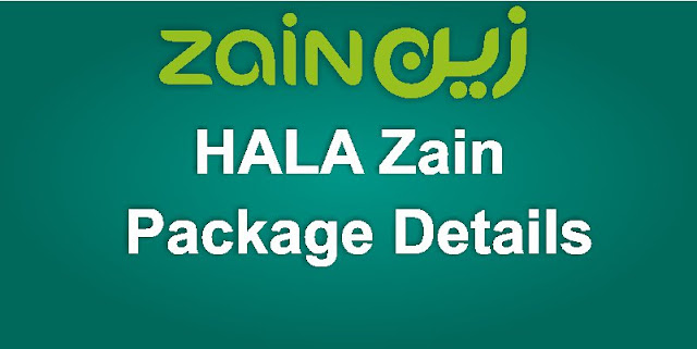 Hala Zain Package and details KSA