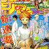 """Anuncia """"Shonen Jump"""" app de manga"""