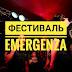 Фестиваль Emergenza: заветный путь к мировой славе