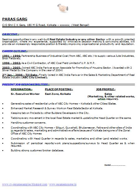 paras resume sample