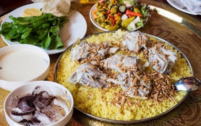 Mansaf Recipe - Jordanian Mansaf