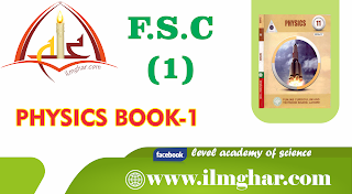 physics Book-1 for 11th class in pdf format