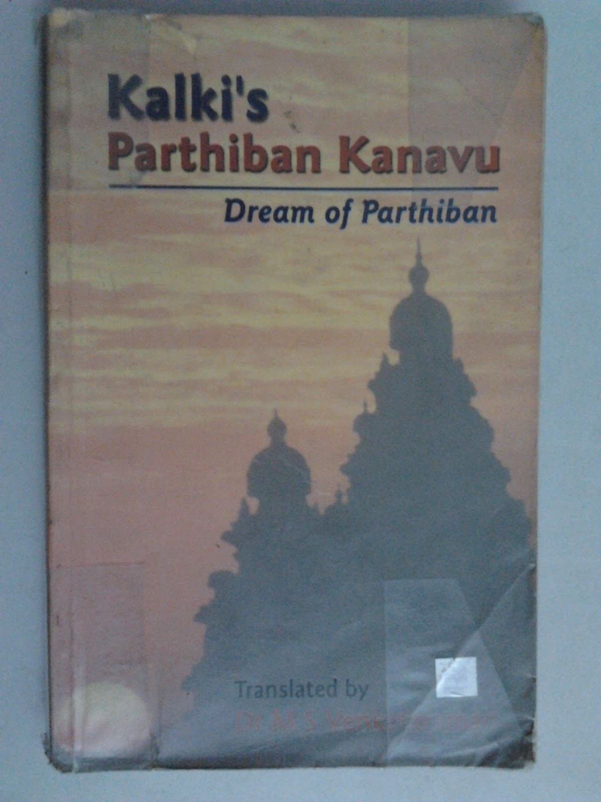 Sandhya's Blog: Parthiban Kanavu (Dream of Parthiban)