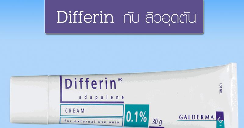 norvom metoclopramide hcl 10 mg adalah