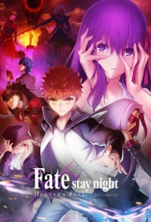 Fate/stay night Movie: Heavens Feel - II. Lost Butterfly