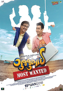 Gujjubhai Most Wanted 2018 Full Movie Download in HD