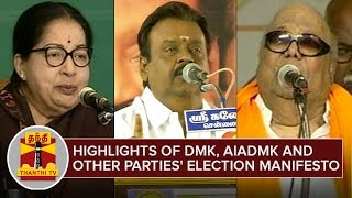 Comparison : Highlights of DMK, AIADMK and other parties' Election Manifesto – Thanthi Tv