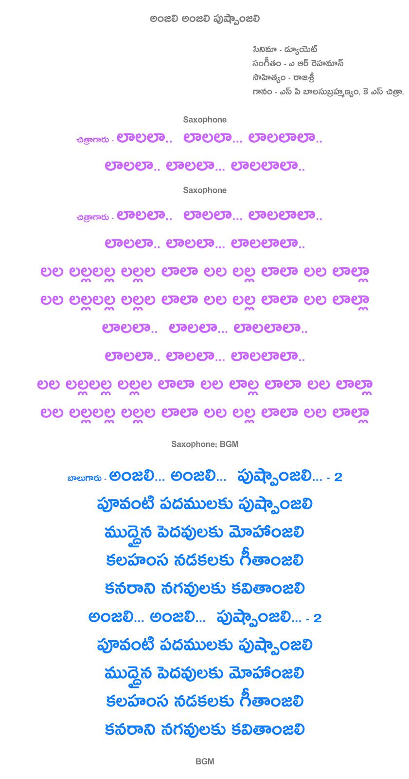 బతుకమ్మ కథ | Bathukamma Story In Telugu ...
