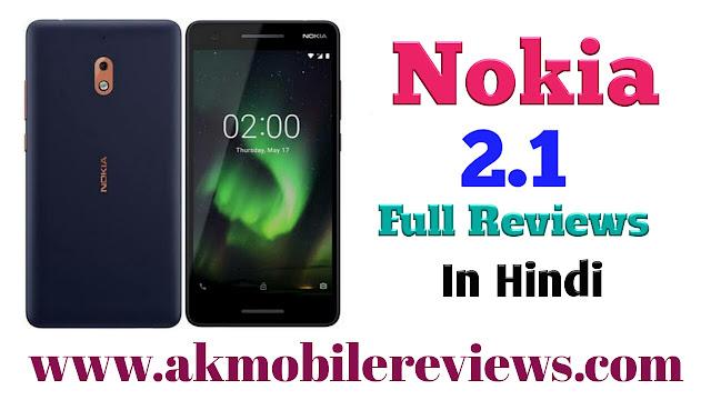 Nokia 2.1 Full Reviews In Hindi