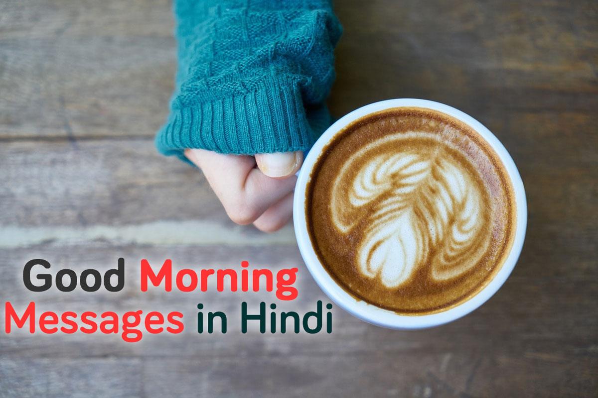 Good Morning in Hindi