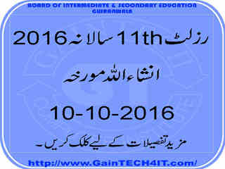 Result inter part 1 2016 gujranwala board