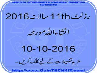 Result inter part 1 2016 gujranwala board