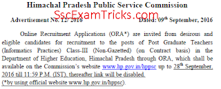 hppsc pgt notice