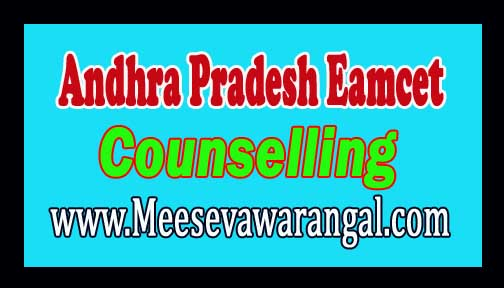 EAMCET Counselling Dates 2016 | TS AP EAMCET Counseling Schedule 2016