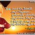 Swami Viveakananda telugu quotations messages