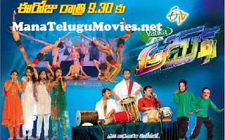 ADURS -Multi Talent Reality Show -17th Aug -NagaBabu as Guest
