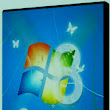 Best 3 Windows 8 Loader Collection Of 2013 You Will Love ~ Full Collection Of Windows 8 Loader