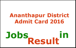Ananthapur District Admit Card 2016