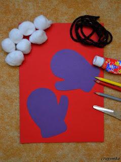 materiały potrzebne do zrobienia rękawiczek