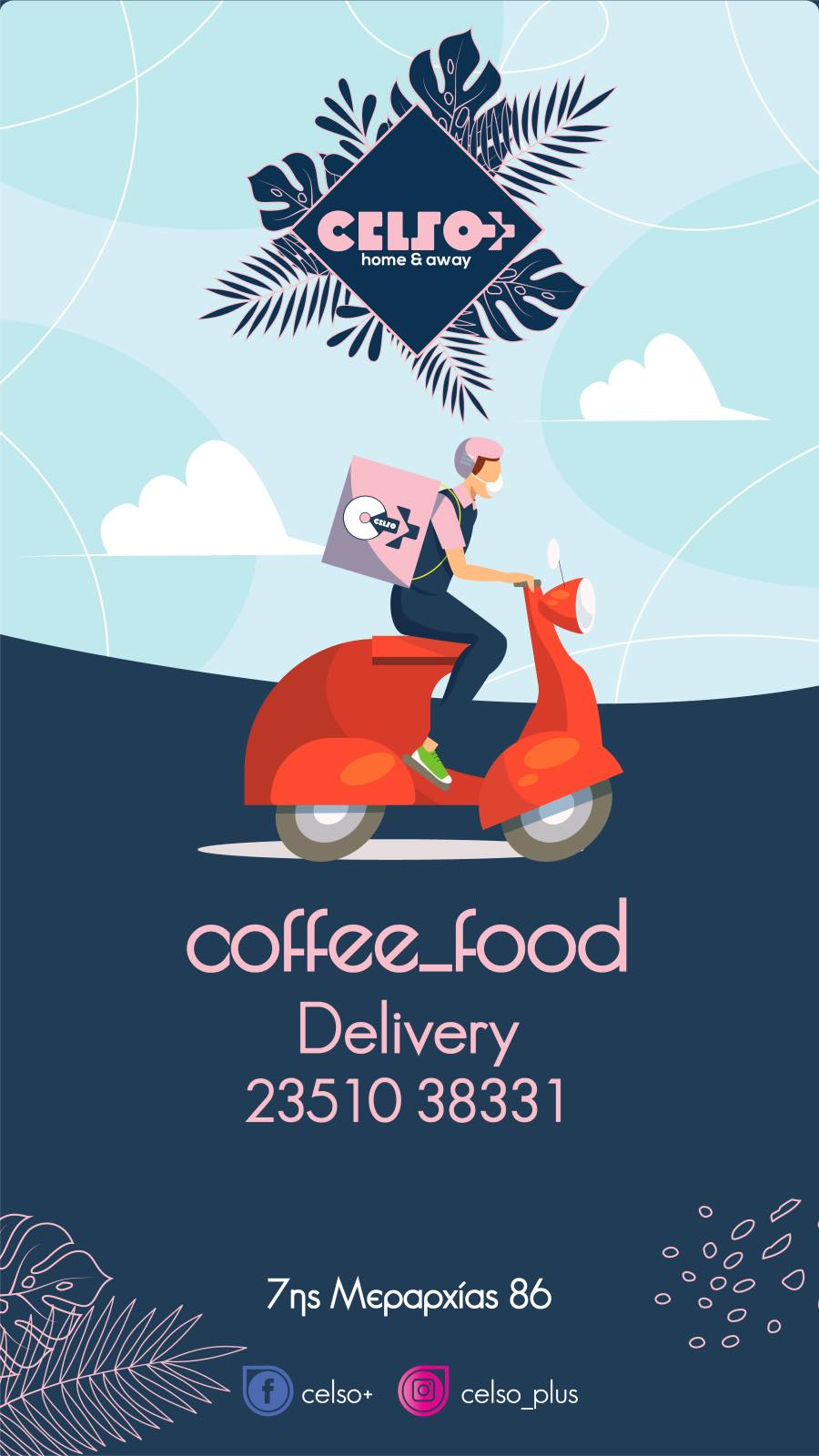 Celso_plus  Coffee_food Delivery