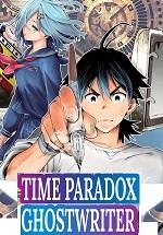 Time Paradox Ghostwriter 12