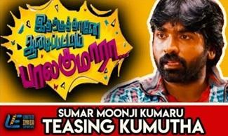 Sumar Moonji Kumaru teasing Kumutha | Idarkkuthaane Aasaipattai Balakumara Scenes