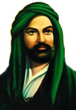 Aleviten Islam