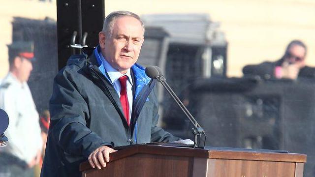 Netanyahu ceremonia Pilotos IAF