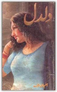 Daldal Urdu Pdf Novel By Aslam Rahi