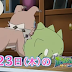 Prévia de Pokémon SM 015 A Montanha Scratchmark! Rockruff e Lycanroc!