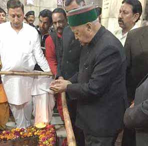 Virbhadra singh, Jawalamukhi shrine, Chief Minister of Himachal Pardesh, Kangra, Himachal News, Jawalamukhi News