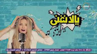 برنامج ده كلام حلقة 10-3-2017 الحلقة الـ 8 محمود العسيلي ونهاد نور مع سالي شاهين