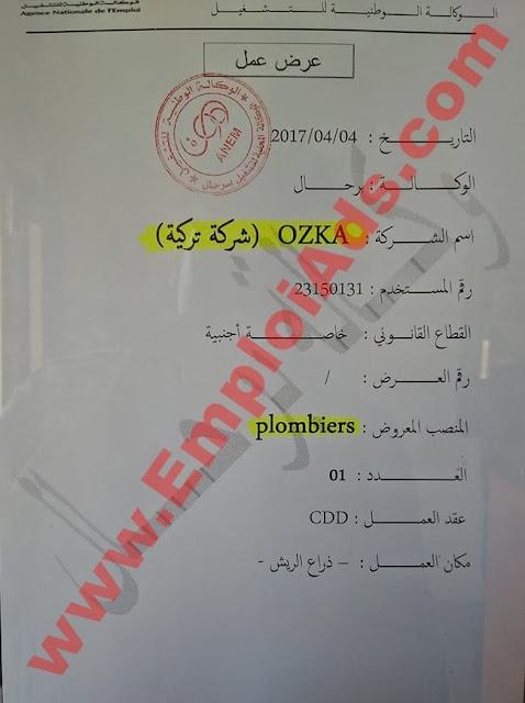 اعلان عروض عمل بالشركة التركية OZKA ولاية عنابة افريل 2017