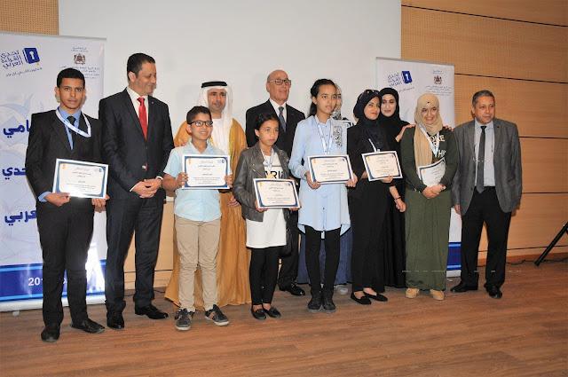 """تتويج الفائزين في المسابقة الدولية """" تحدي القراءة العربي"""""""