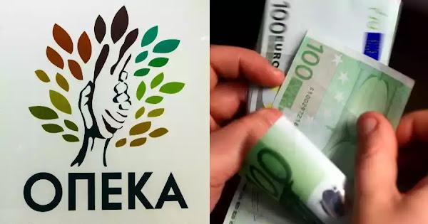 Μπαράζ πληρωμών από ΟΠΕΚΑ: Οι ημερομηνίες πληρωμής των επιδομάτων