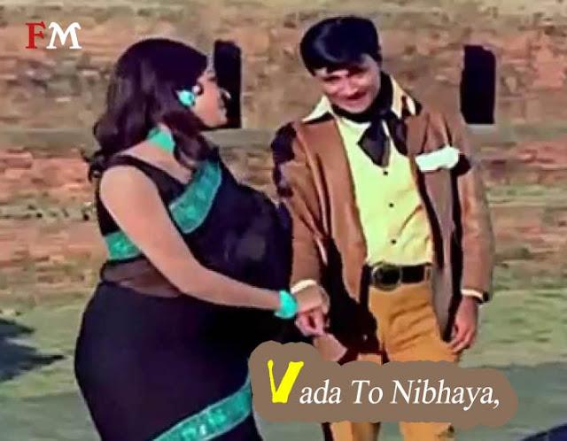 O -Mere-Raaja-Khafa-Na-Hona-Der-Se-Aayi,-Dur-Se-Aayi