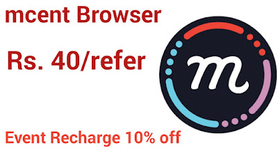 mCent Browser-
