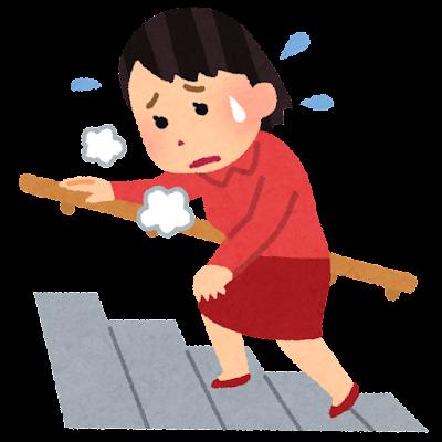 辛そうに階段を登る人のイラスト(女性)