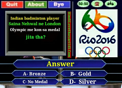 Rio olympic 2016 question answer