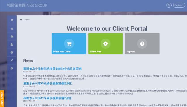 Cara Meningkatkan Kunjungan Website Dengan NSS Group
