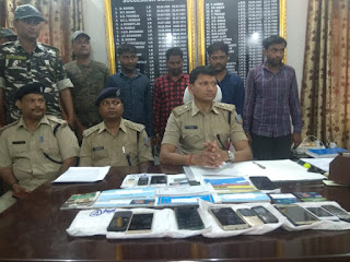 4-cyber-criminal-arrested-dumka