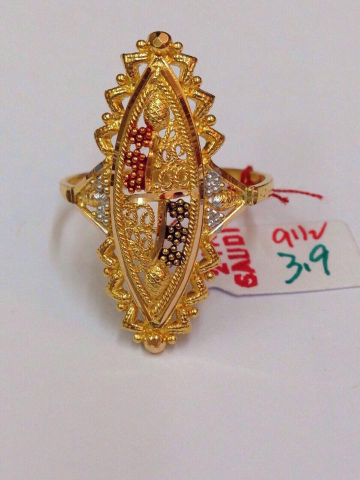 EM.Jewelries: 21k Saudi Gold Ladies Ring - #218