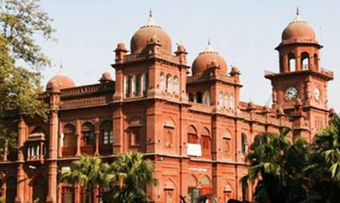 Punjab University Private BA & BSc Registration Form 2018 Online