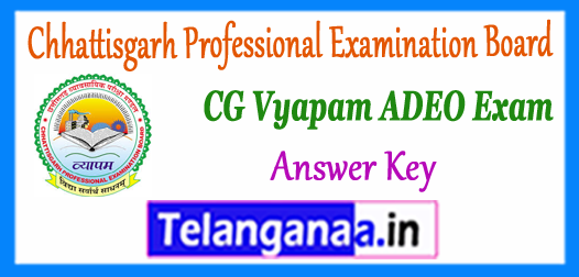 CG Vyapam ADEO Chhattisgarh Professional Examination Board Answer Key 2017 Expected Cutoff