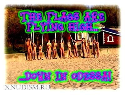 Семейный нудизм в Одессе семьи натуристов на нудистском пляже и голые в сауне