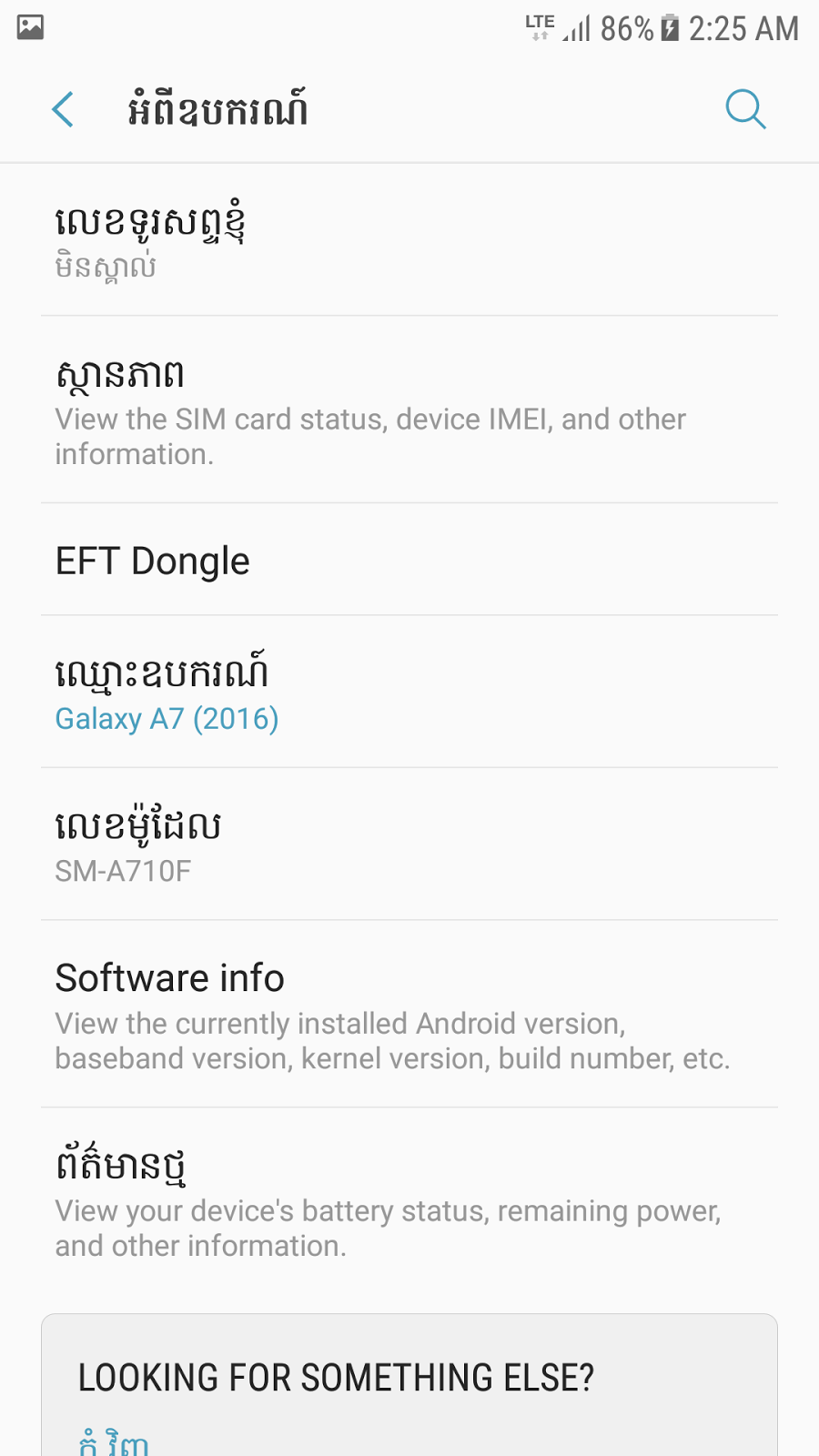 SELL* GALAXY A7 SM-A710K V7 0 Fix Stock Rom without Root