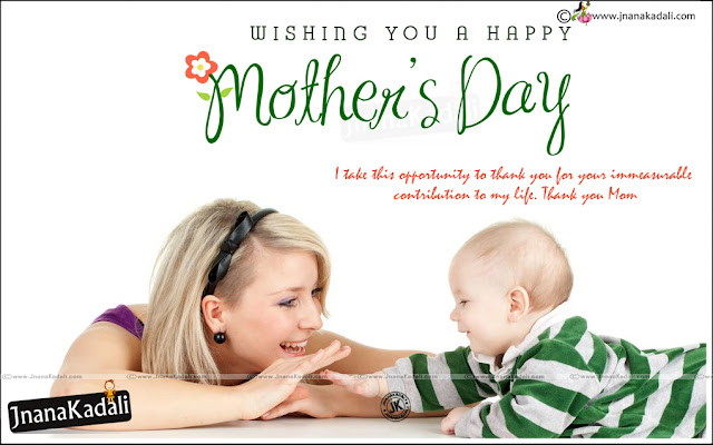 mother and baby hd wallpapers in English, English mother Quotes, Heart Touching Mother Quotes in English