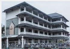 Info Pendaftaran Mahasiswa Baru ( UCY ) Universitas Cokroaminoto Yogyakarta