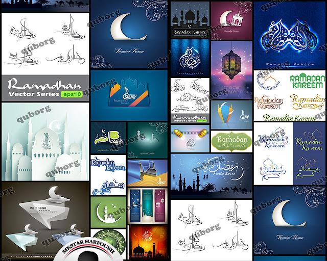 مجموعة الصور والفيكتور الاسلامية الخاصة بشهر رمضان 2015 المجموعة 6